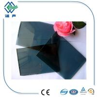 Wholesale Buildings low reflective glass Sheet with High visible light transmitting rate from china suppliers