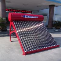 Wholesale Non Pressure Color steel thermosiphonic compact solar hot water heater 250L from china suppliers
