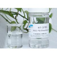 Wholesale High Temp Water Soluble Silicone Oil Specialize For Aqueous Systems from china suppliers