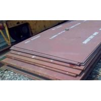 JFE supplies high tensile strength steel plates based on JIS SM570 with high for sale