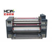 Wholesale Automatical Roll To Roll Heat Transfer Printing Roller Press Machine Red + Grey from china suppliers