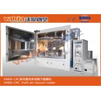 Wholesale Precision Optical PVD Vacuum Coating Machine / System Optics Coater from china suppliers
