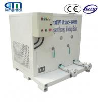 Wholesale Gas Refrigerant A/C Recovery Unit For ISO Tank / Chillers Maintenance Rapid Recovery Rate from china suppliers