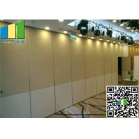 Wholesale White Laminate Finish Demountable Office Partitions Panels For Meetting Room from china suppliers