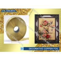 Wholesale Copper Foil Decorative Copper Foil In Roll Size, Maximum Width is 400mm from china suppliers