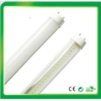 Wholesale 25W LED Tube T8 from china suppliers
