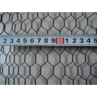 Wholesale Hexagonal Mesh Fencing from china suppliers