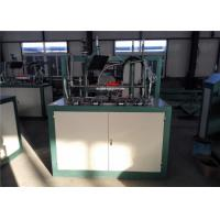 Wholesale PLC Control EPS Foam Cup Making Machine With CE Certification HR-C003 from china suppliers