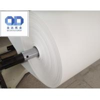 Wholesale 80g / 85g / 120g Fast Dry Sublimation Heat Transfer Paper Ceramic Plates / metal / Textile from china suppliers