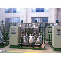 Wholesale Steel Chemical Feed Pumps , Chemical Dosing Equipment For Water Treatment from china suppliers