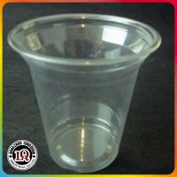 Wholesale Disposable 14oz PET Plastic Water Cup from china suppliers