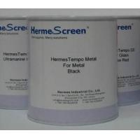 Wholesale HermesTampo MTS from china suppliers