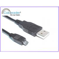 Quality Advanced High Speed USB 2.0 Cable USB 2.0 A Type Male to Mini 4 pin B male for sale