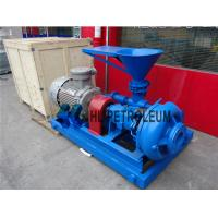 Buy cheap Mud mixer for drilling fluid from wholesalers