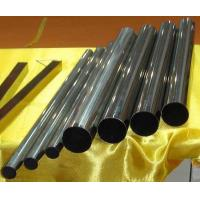 Wholesale Welded Nickel Alloy Tube ASTM B515 Incoloy 800HT pipe UNS N08811 / 1.4959 from china suppliers