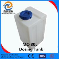 Wholesale LLDPE Plastic rectangular dosing /chemical tank from china suppliers