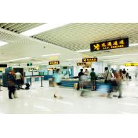 Wholesale Tianjin Binhai International Airport Customs Declare from china suppliers