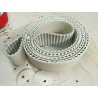 Wholesale Timing belt for glass sandblasting machine from china suppliers