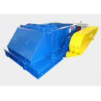 Wholesale V - Belt Type Flywheel Single Roll Crusher 2PG610×400 5-20 Tons Per Hour from china suppliers