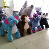 Buy cheap Hansel attractive shopping mall plush motorized riding animals for sale from wholesalers