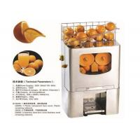 Wholesale Supermarket Commercial Orange Juicer Machine Automatic 120W Stainless Steel from china suppliers