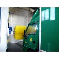 Wholesale Automatic rollover bus wash machine from china suppliers
