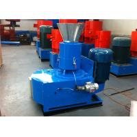 Quality CE Animal Feed Pellet Machine Poultry Fish Food Making Machine For Farm for sale