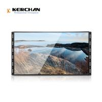 China 43 Inch Pop Lcd Display , Advertising Monitors Lcd 1920x1080 High Definition on sale