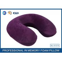 Buy cheap Purple Jacquard Velour Cover Memory Foam Travel Neck Pillow With Ergonomic Design from wholesalers