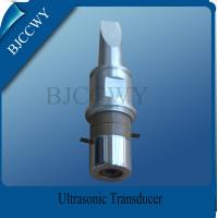Wholesale High Power Ultrasonic Transducer , High Frequency Ultrasound Transducer from china suppliers