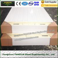 Wholesale polyurethane sandwich panels cold room,walk in freezer,chiller room from china suppliers