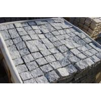 Buy cheap Granite Paving Stone,Cobble Stone,Paver Stone with Meshed Back for Driveway from wholesalers