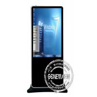 Wholesale All In One 55 Inches Floor Standing Touch Screen Kiosk Monitor With Ir Screen from china suppliers
