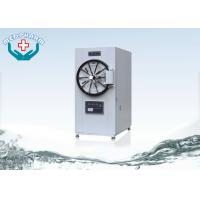 Wholesale Adjustable Timer Controllers Medical Autoclave Sterilizer With Over Pressure Protection from china suppliers