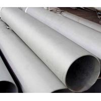 Wholesale High Strength Stainless Steel Seamless Tube / Seamless Steel Pipe 6mm - 630mm OD from china suppliers