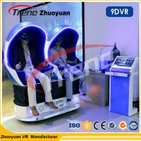Wholesale Comfortable Egg Shape 9d VR Simulator Virtual Reality Cinema With 110V / 220V from china suppliers