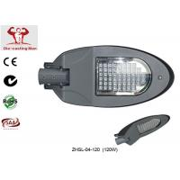 Quality Universal Used Die casting Aluminum LED Street Light Fixtures For Road & Industrial Area for sale