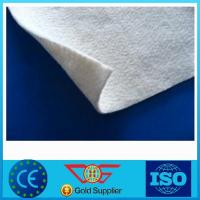 Wholesale Polyester Non Woven Geotextile Fabric For Construction Environment Friendly from china suppliers