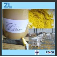 Wholesale 59-30-3 Fine Chemical Raw Materials Folic Acid Powder HPLC 95% Min Feed Grade from china suppliers