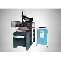 Wholesale Multi Function Laser Welding Machine for Aviation , CNC 2000 control system from china suppliers