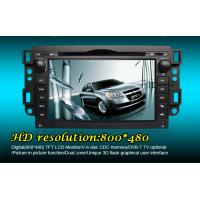 Quality Chevrolet Captiva GPS Navigation With Android Double Din DVD Audio Radio CVE-7061GD for sale