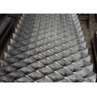 Wholesale Aluminum expanded metal mesh from china suppliers