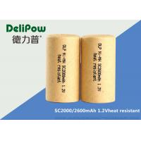 Wholesale Safety SC2600 1.2 V Nimh Rechargeable Batteries Low Self Discharge from china suppliers