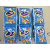 Buy cheap Launder washing powder from China from wholesalers