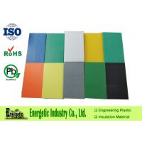 Wholesale Plastic UHMWPE Sheet , Green Engineering UHMWPE Plate With SGS Certificate from china suppliers