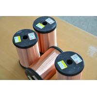 Wholesale Colored Super Thin Enamel Coated Copper Wire Extreme Size 0.012 / 0.013mm Available from china suppliers