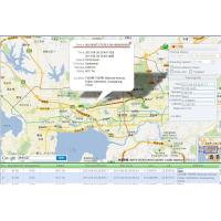 Wholesale Alarm GPS Moving Map Software / GIS System GPS Platform Software from china suppliers