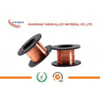 Wholesale Dia 0.1 - 10 Mm Enamel Coated Wire Copper Aluminium Stainless Steel Conductor from china suppliers