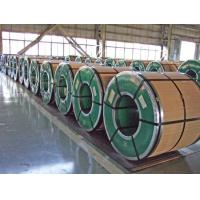 Wholesale TISCO Hot Rolled Stainless Steel Coil 3MM - 14MM Thickness Professional from china suppliers