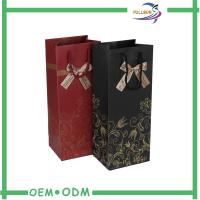 Wholesale Wine Bottle Paper Shopping Bags PMS , CMYK  Color ODM \ OEM from china suppliers